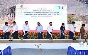 Thủ tướng khởi công nhà máy TH tại Thanh Hóa