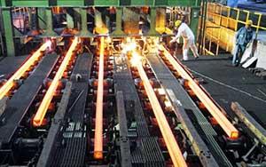 Phép thử ngành Thép