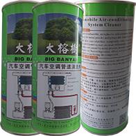 Tẩy cặn két nước Big Banyan