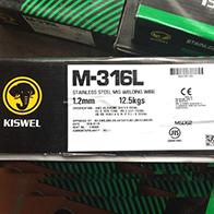 Dây hàn Inox M-316L Kiswel
