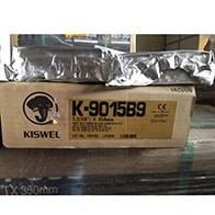Que hàn K-9015B9 Kiswel