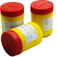 Thuốc hàn nhôm (lọ 500gram)