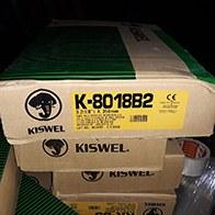 Que hàn K-8018B2 Kiswel